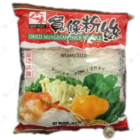 Dried Mung Bean Thick Noodle 東之味寬條粉絲