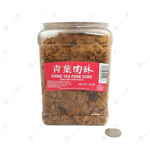 Ching Yeh Pork Sung 青葉肉酥 Large