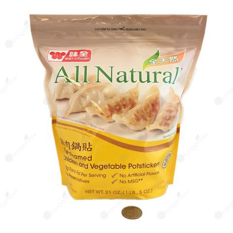 All Natural Chicken & Vegetables Potstickers 雞肉鍋貼