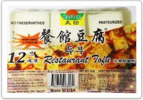 Nature Soy Restaurant Tofu 大田餐館豆腐 (wholesale by the case)