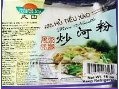 Nature Soy Rice Noodle 大田炒河粉 30pks (wholesale by the case)
