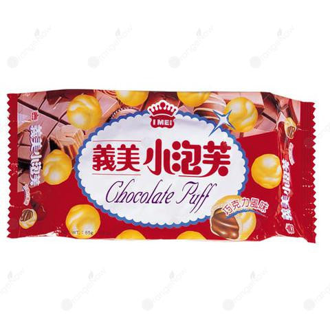 I-Mei Chocolate Puff 義美小泡芙巧克力口味