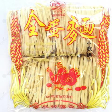 Dried Egg Noodle (Thick) 全蛋麵 (寬條)