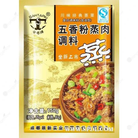 Five Spice Steam Pork Rib Spices 傘塔牌五香粉蒸肉調料 150g