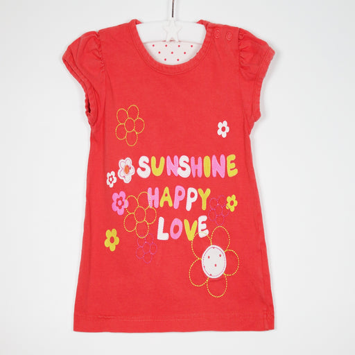 T-shirt - 06-09M Sunshine T-shirt