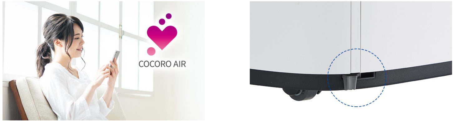 Ứng dụng COCORO AIR