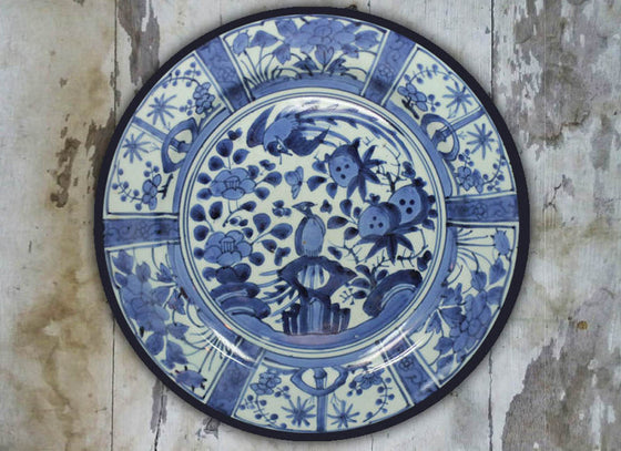Abstract Delftware Wall Décor Plate