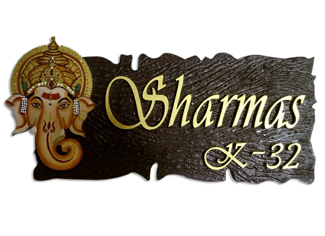 Ganesha Design Wooden Name Plate