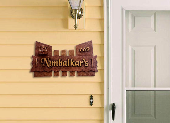 Carved Wooden Rectangle Shape Name Plate
