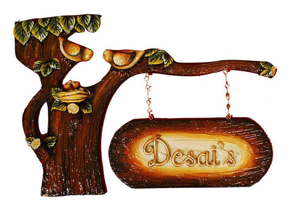 Tree Bark Design Wooden Name Plate