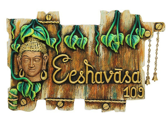 Abstract Wooden Carved Name Plate for Door
