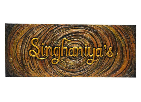 Carved Wooden Classic Name Plate for Door
