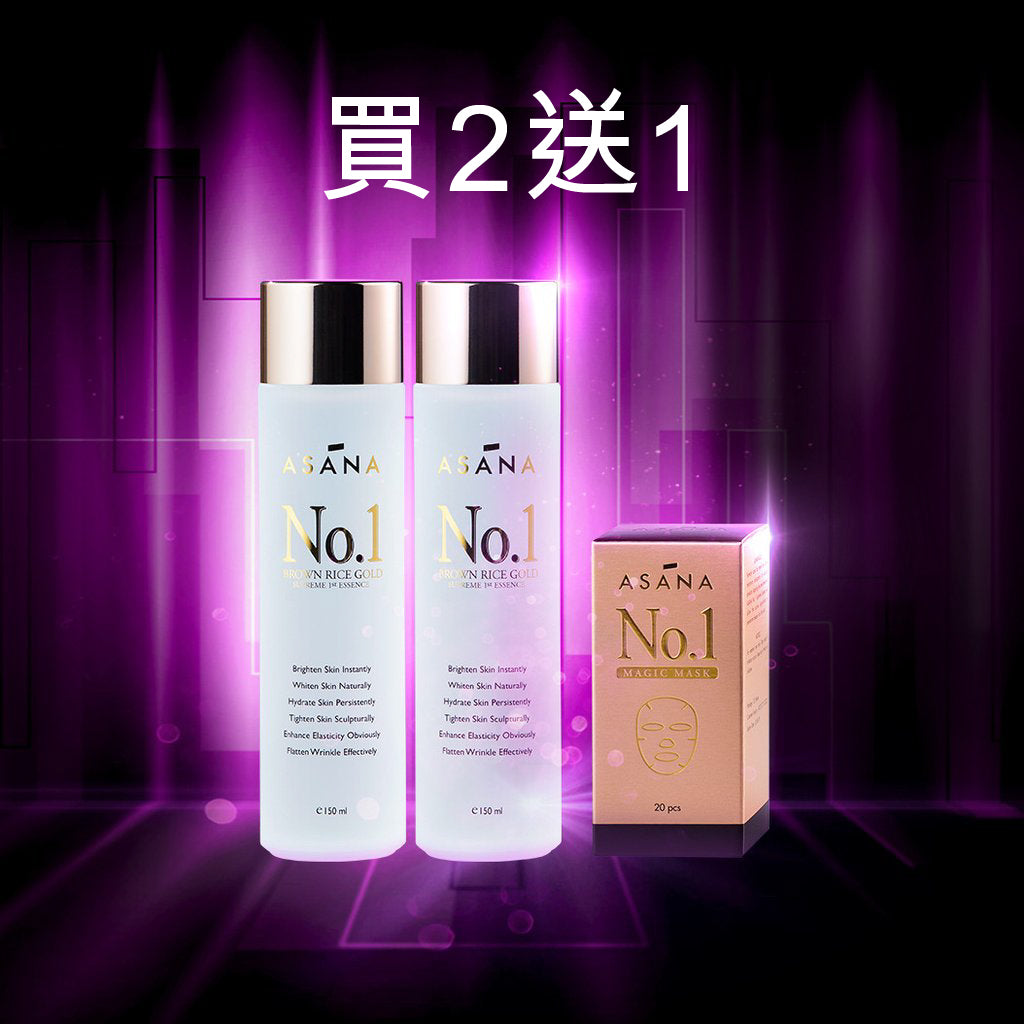 ASANA No.1 Miracle Pre-essence 一秒神水買2送1