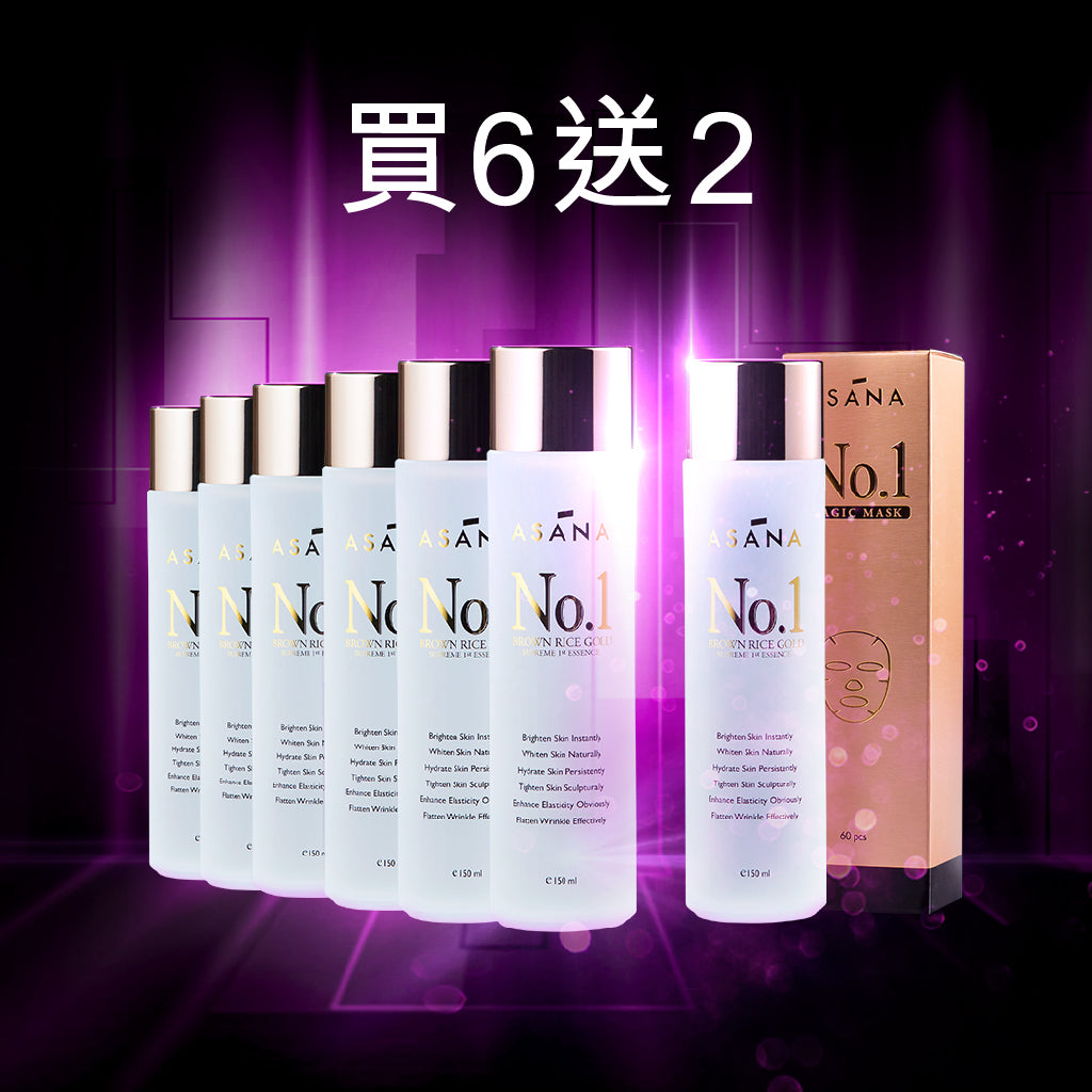 ASANA No.1 Miracle Pre-essence 一秒神水買6送2