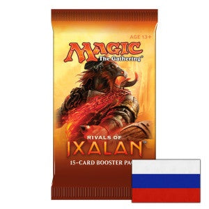Magic the Gathering: Rivals of Ixalan Russian Booster Pack