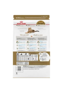 Royal Canin Bengal Dry Cat Food 2kg