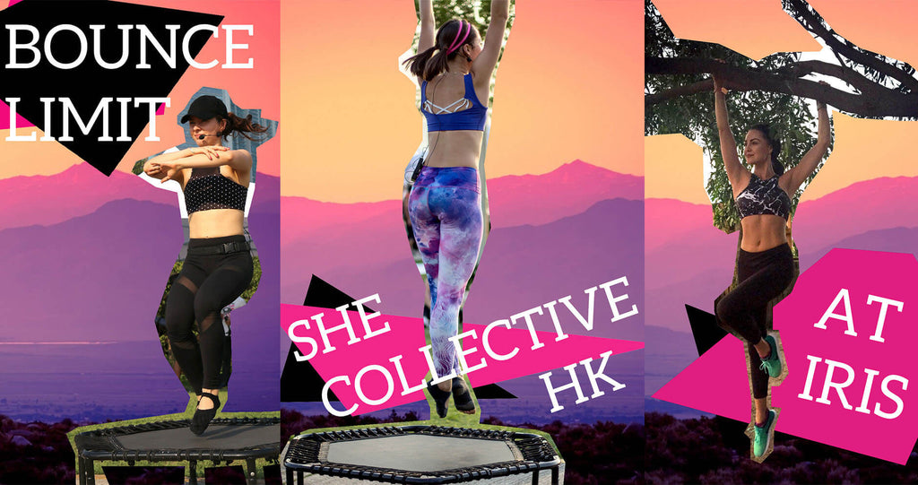 She Collective HK Bounce Limit Rebounding Gym Outfits Styling