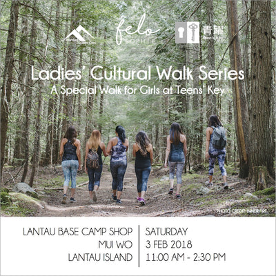 LADIES CULTURAL WALK SERIES - FEB 3, 2018 - She Collective HK