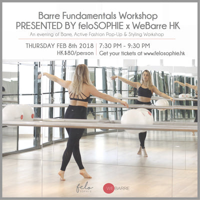 Barre Fundamentals Workshop presented by feloSOPHIE x WeBarre HK - She Collective HK