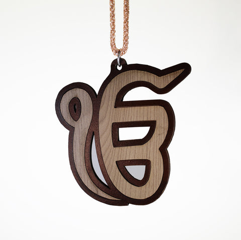 """EK ONKAR"" - 3d Wood Hanging, Great as Car Hanging - CWH13004"