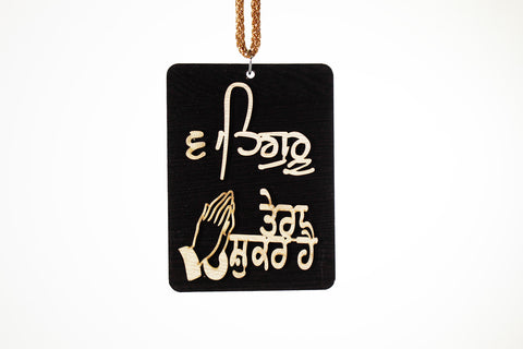 """WAHEGURU TERA SHUKAR HAI"" - 3d Wood Hanging, Great as Car Hanging - CWH13009"