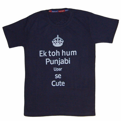 T-SHIRT1323  Ek To Hum Punjabi.....