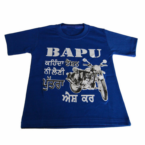 T-SHIRT1324  Bapu Kehnda Tension....  (KIDS).