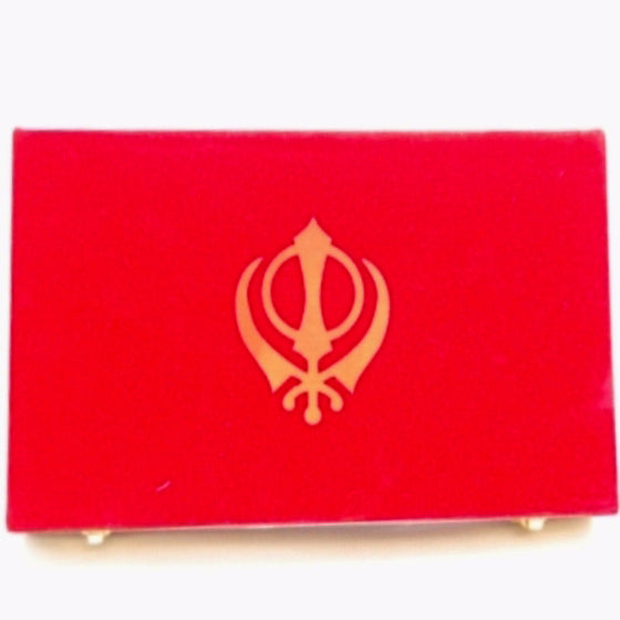GSC1302 Handy Padded  Double Gutka Sahib Box