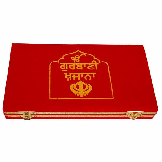 GSC1307 Handy Padded  Double Gutka Sahib Box