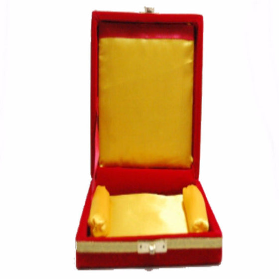 GSC1301 Handy Padded  Single Gutka Sahib Box