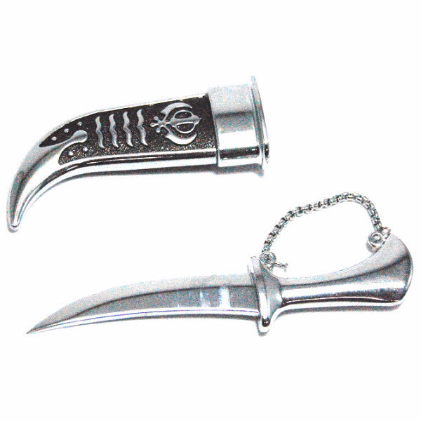 KRPN1302 - Engraved Steel Metal Kirpan