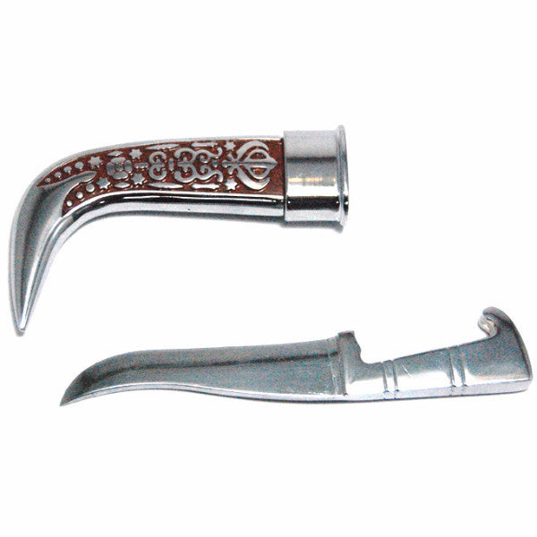KRPN1309 - Engraved Steel Metal Kirpan