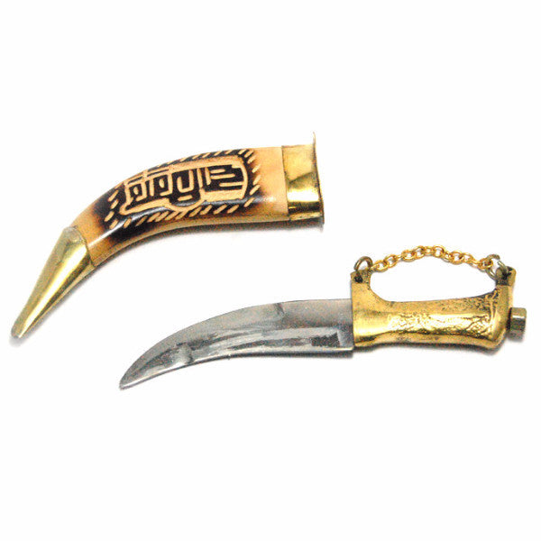 KRPN1318-Engraved Steel Metal Kirpan With Wooden Body & Chain