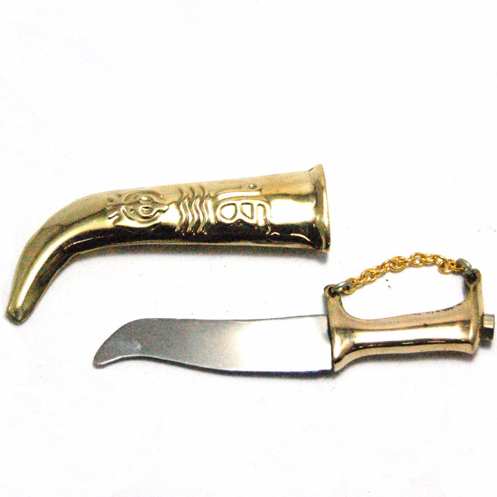 KRPN1358 - Engraved Steel Metal Kirpan
