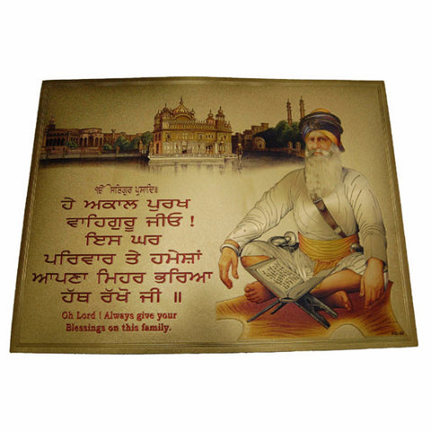 PSTR1302 Poster of Baba Deep Singh ji  with Harmandir Sahib