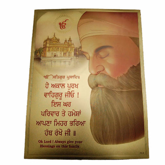 PSTR1304 Poster of Guru Nanak Dev ji  with Harmandir Sahib