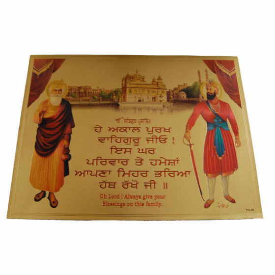 PSTR1305 Poster of First & Dasam Guru Ji with Harmandir Sahib