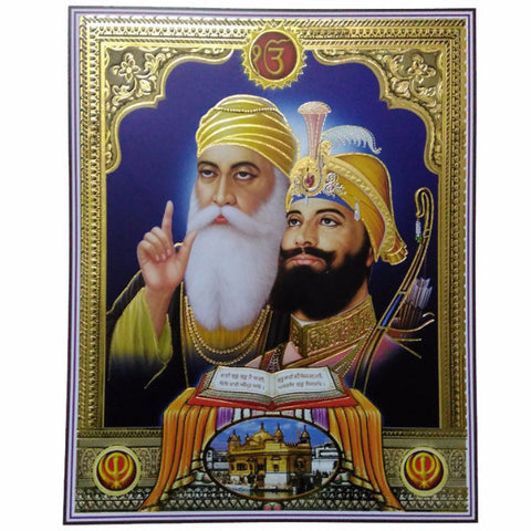 PSTR1325 Poster of First & Dasam Guru Ji with Guru Granth Sahib ji