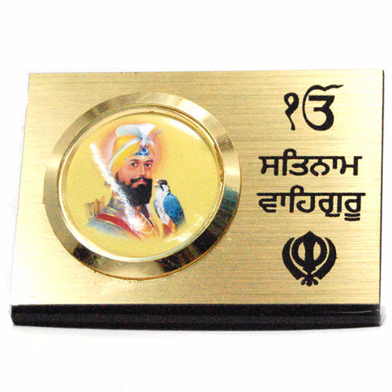 R-DSK1018 Pic on Metallic Base with Ek Onkar Satnam Waheguru Written on it.