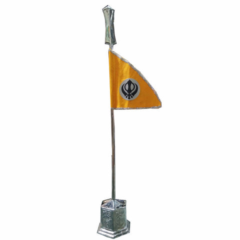 R-DSK1051 Sikh Flag with Khanda