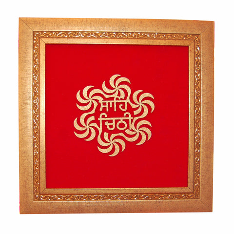 S-CHT1305  Sahe Chithi Box with (Invitation Card)