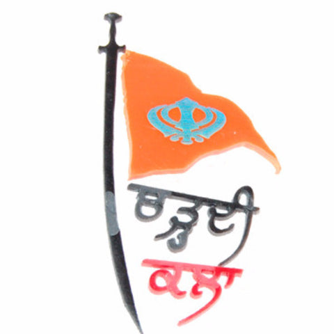 STKR1304 Char Di Kla Sticker With Sword & Sikh Flag (Colored)