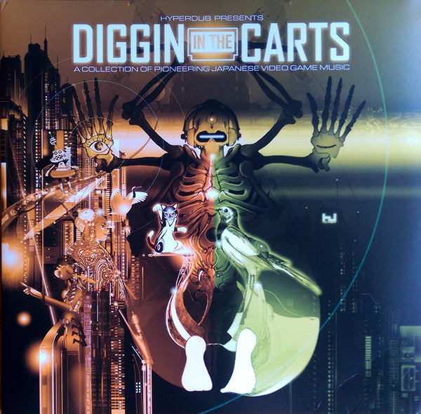 HYPER DUB PRESENTS DIGGIN IN THE CARTS (A COLLECTION OF PIONEERING JAPANESE VIDEO GAME MUSIC) : VARIOUS (2018) 2LP COLORED VINYL