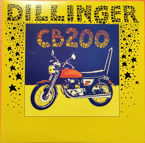 DILLINGER : CB 200 (1976) LP 2018 REPRESS ON GET ON DOWN & ISLAND RECORDS