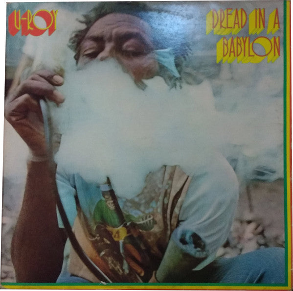 U-ROY : DREAD IN A BABYLON (1975) LP 2017 GET ON DOWN REISSUE