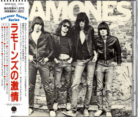 RAMONES : RAMONES ( JAPANESSE ISSUE NO CD OBI STIP ) ( BOX ) USED CD