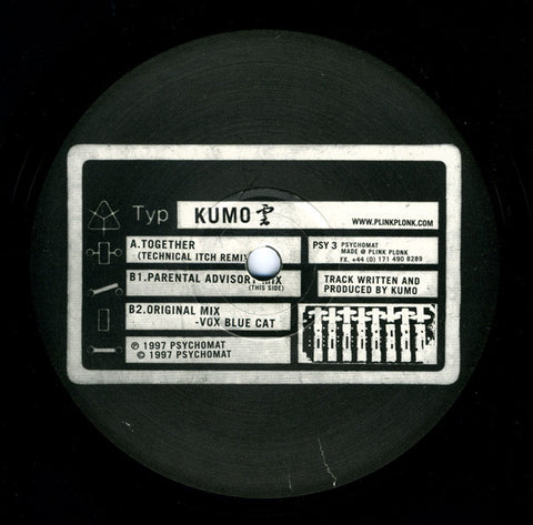 "KUMO : "" TOGETHER INCLUDES TECHNICAL ITCH REMIX "" (1997) 12INCH ( NEAR MINT )"