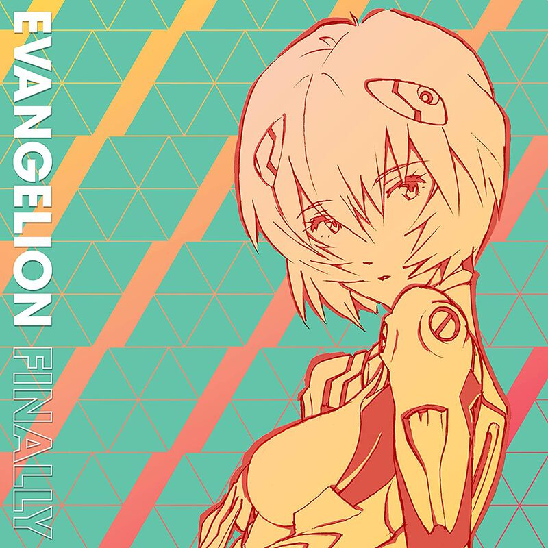 V/A: EVANGELION FINALLY (2021) 2LP