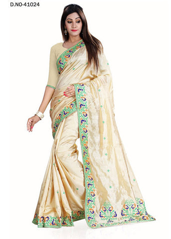 MAGNIFICENT CREAM COLOR ART SILK SAREE WITH EMBROIDERY BIRDER
