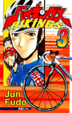 BIKINGS Vol. 3 - emanga2